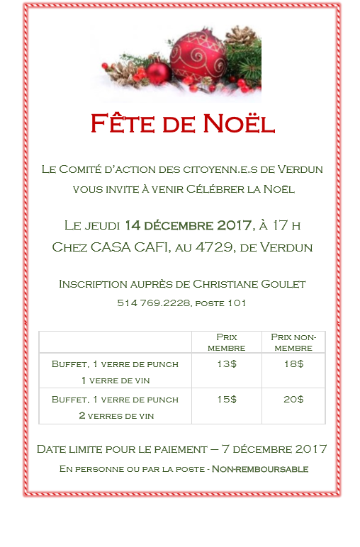invitation fete noel 1