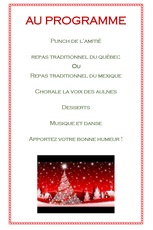 invitation fete noel 2